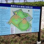 金古運動広場は、軟式野球場を中心に軟式少年野球場や芝生のレクリエーション広場があり、その周囲を遊歩道が取り巻いています。