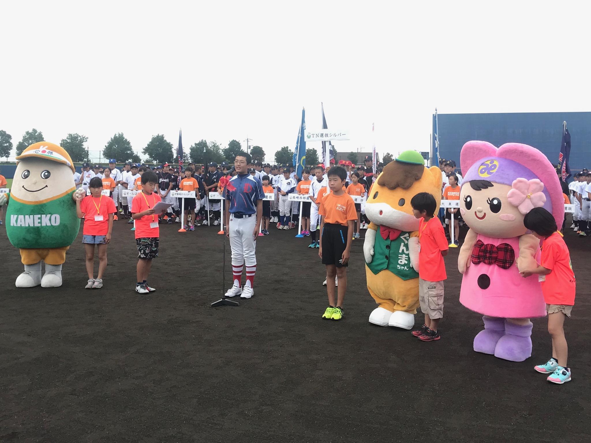 【2019第7回かねタンカップ】(^^)/