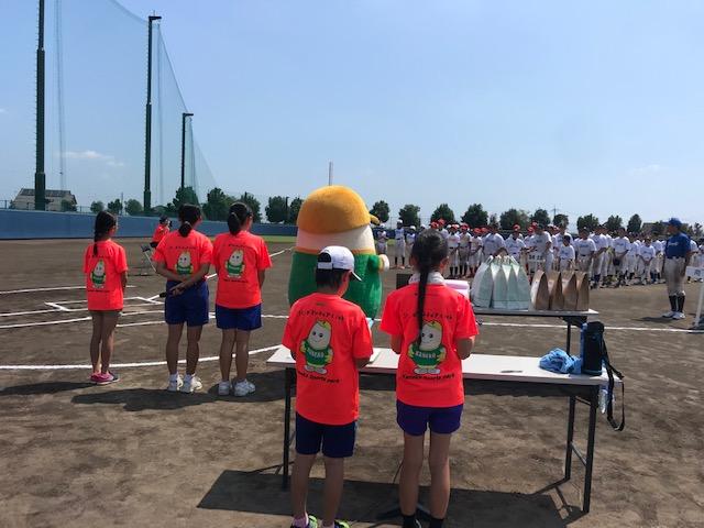 【Jr.ボランティアClubカップ野球大会】(^^)/